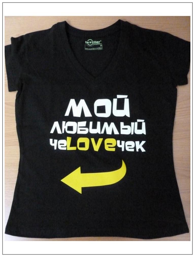 Нанести надпись на футболку